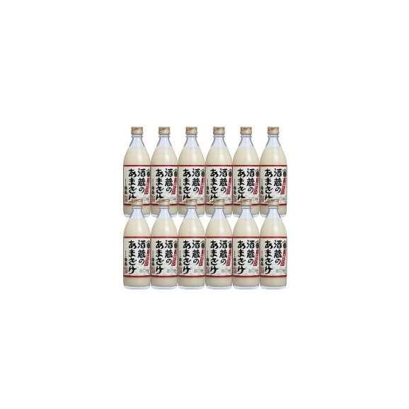 国盛 酒蔵のあまざけ (甘酒)ノンアルコール (甘酒)ノンアルコール 米麹 500ml×12本 中埜酒造 (愛知)01