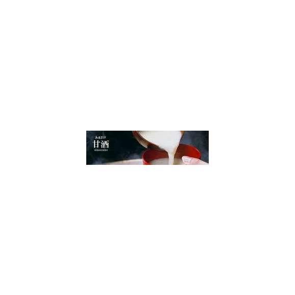 国菊有機米あまざけ(甘酒)ノンアルコール500ml×4本篠崎(福岡)03