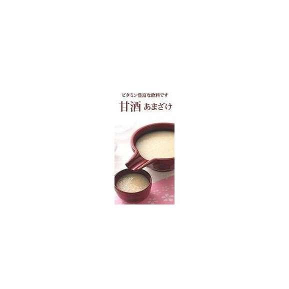 国菊有機米あまざけ(甘酒)ノンアルコール500ml×8本篠崎(福岡)02