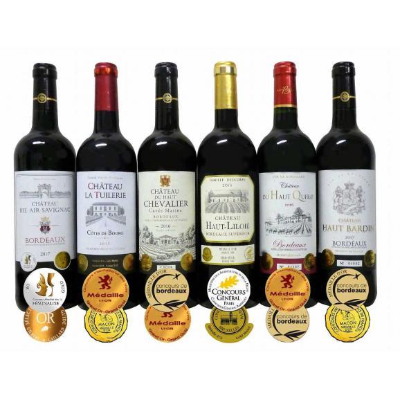 ALLダブル金賞受賞 ソムリエ厳選 フランス・ボルドー産赤ワイン6本セット 750ml×6本母の日03