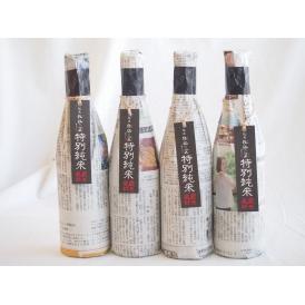 年に一度の限定醸造 頸城酒造 杜氏の里 厳封 特別純米酒 720ml×4本[新潟県]