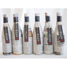 年に一度の限定醸造 頸城酒造 杜氏の里 厳封 特別純米酒 720ml×6本[新潟県]