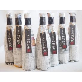 年に一度の限定醸造 頸城酒造 杜氏の里 厳封 特別純米酒 720ml×7本[新潟県]