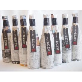 年に一度の限定醸造 頸城酒造 杜氏の里 厳封 特別純米酒 720ml×8本[新潟県]