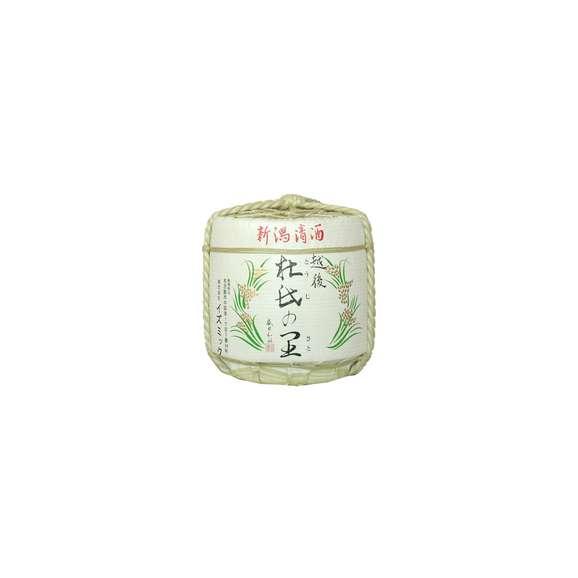 【送料無料】頸城酒造 祝い酒樽!越後杜氏の里一斗樽 72L 【一斗樽】