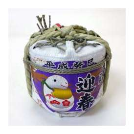 【2013年冬季限定】小山酒造 ミニ干支樽「巳」 300ml