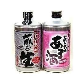 【送料無料】新感覚の日本酒どぶろく風あま酒割りセット720ml×2本 【ちょっと贅沢な地酒】