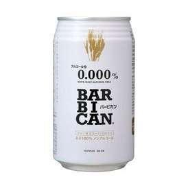 【送料無料】新バービカン 350ml×24 【海外ビール】
