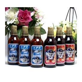 【送料無料】限定醸造金しゃちプレミアムビール ドアラドラゴンズビーセット(ピルスナーアルト)330ml ×6本 【美味しい地ビール】