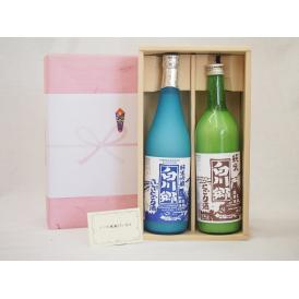 贈り物セット にごり酒 2本セット(三輪酒造 白川郷 純米 720ml 白川郷 純米吟醸 720ml)