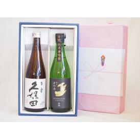 夏の贈り物お中元  日本酒2本セット(久保田百寿 金鯱酒造夢吟香純米酒720ml×2本)