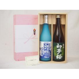 贈り物セット 日本酒2本セット(金鯱酒造 純米初夢桜720ml 白川郷 純米吟醸ささにごり720ml)