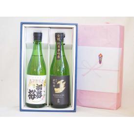 ご進物贈り物  日本酒2本セット(金鯱酒造 初夢桜純米酒 夢吟香純米酒720ml×2本)