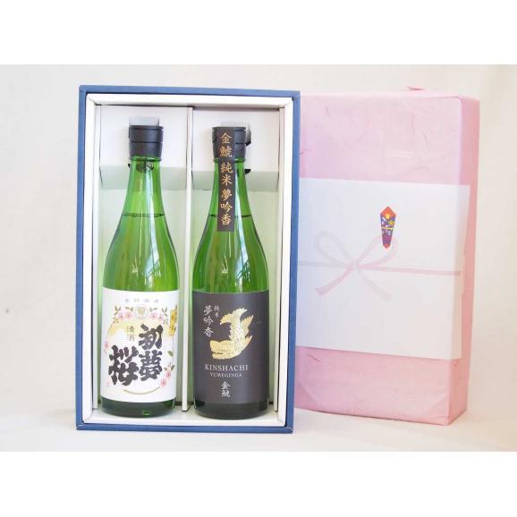 ご進物贈り物  日本酒2本セット(金鯱酒造 初夢桜純米酒 夢吟香純米酒720ml×2本)01