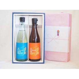 秋の贈り物  日本酒2本セット(金鯱酒造山田錦原酒吟醸 ひやおろし720ml)