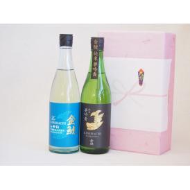 秋の贈り物  日本酒2本セット(金鯱夢吟香純米 山田錦吟醸原酒720ml)