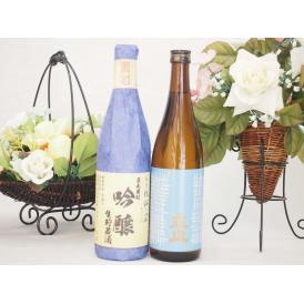 ご進物贈り物 日本酒2本セット(立山酒造 立山720ml 頚城酒造 厳封生貯吟醸720ml)母の日
