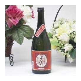 ぐるなび感謝セール!大分県最古の蔵元井上酒造 夢のひととき 芋焼酎 23度 720ml