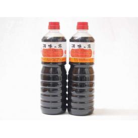 調味の素カツオだし入 ヤマコノのデラックス醤油 味噌平醸造(岐阜県)ペット 1000ml×2