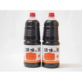 調味の素カツオだし入 ヤマコノのデラックス醤油 味噌平醸造(岐阜県)ペット 1800ml×2