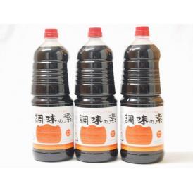 調味の素カツオだし入 ヤマコノのデラックス醤油 味噌平醸造(岐阜県)ペット 1800ml×3