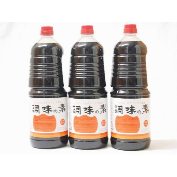 調味の素カツオだし入 ヤマコノのデラックス醤油 味噌平醸造(岐阜県)ペット 1800ml×301