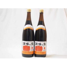 調味の素カツオだし入 ヤマコノのデラックス醤油 味噌平醸造(岐阜県)瓶 1800ml×2