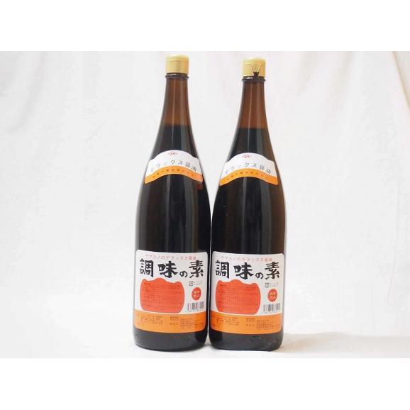 調味の素カツオだし入 ヤマコノのデラックス醤油 味噌平醸造(岐阜県)瓶 1800ml×201