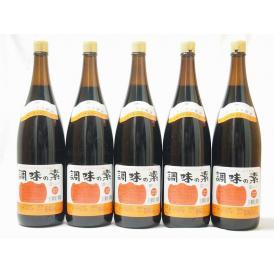 調味の素カツオだし入 ヤマコノのデラックス醤油 味噌平醸造(岐阜県)瓶 1800ml×5