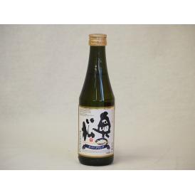 スパークリング日本酒 純米大吟醸 (福島県) 290ml×1