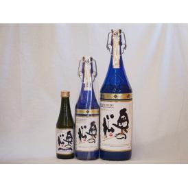 スパークリング日本酒大中小3本セット 純米大吟醸 奥の松(福島県)1600ml×1 720ml×1 290ml×1