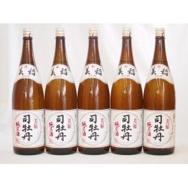 司牡丹 美稲 純米酒 (高知県)1800ml×5