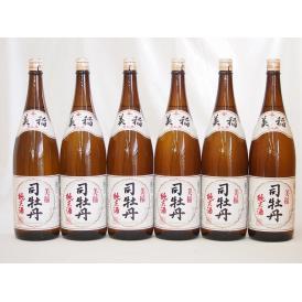 司牡丹 美稲 純米酒 (高知県)1800ml×6
