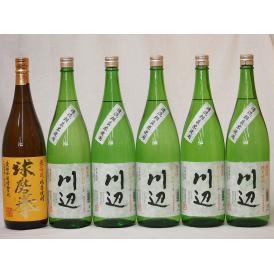 米焼酎スペシャルセット(熊本県)1800ml×6本