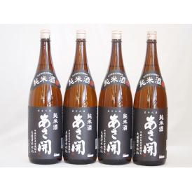 あさ開 昭和旭蔵醸造 純米酒(岩手県) 1800ml×4