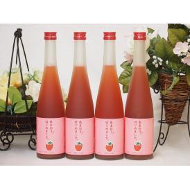 篠崎 あまおう梅酒あまおう、はじめました(福岡県)500ml×4本