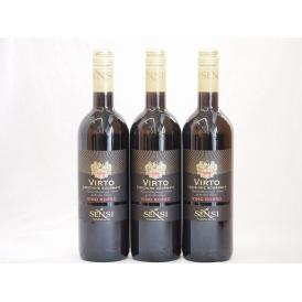 イタリア赤ワイン センシィ ヴィルト ロッソ 750ml×3本