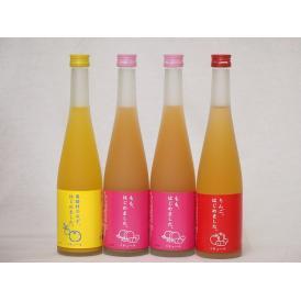 果物梅酒リキュールセット(ゆず梅酒2本 もも梅酒1本 りんご梅酒2本 )500ml×4本