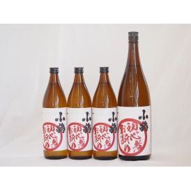 初心者お断りセット 芋の臭さがたまらない芋焼酎 小鶴 小正酒造(鹿児島県)1800ml×1本 900ml×3本