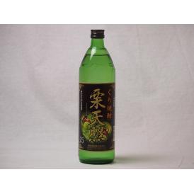 くり焼酎 栗天照 神楽酒造(宮崎県)900ml×1本