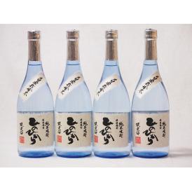球磨焼酎 限定酒 自家栽培米ひのひかり 減圧蒸留(熊本県)恒松酒造 720ml×4本
