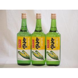 北海道産とうもろこし焼酎 さっぽろとうきび720ml×3本