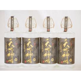 芋焼酎原酒40度 天地神明 本格芋焼酎 神楽酒造(宮崎県)720ml×4本