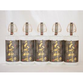 芋焼酎原酒40度 天地神明 本格芋焼酎 神楽酒造(宮崎県)720ml×5本