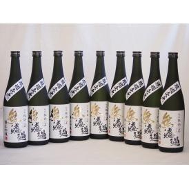 年に一度の限定酒 上品な香りと旨味たっぷり無濾過 純米吟醸 契約栽培八反錦 越後杜氏の里 720ml×9本