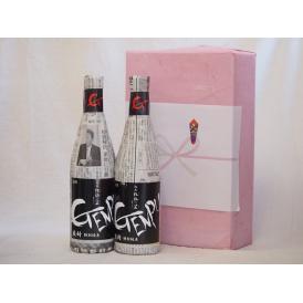 日本酒贈り物セット2本セット (年に一度の限定酒厳封特別純米酒)頚城酒造(新潟県)720ml×2本
