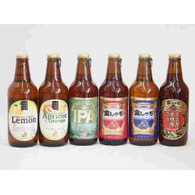 フルーツドラフト×クラフトビール アプリコット&オレンジ 瀬戸内レモン 発泡酒 金しゃちビール(愛知県)330ml×6本
