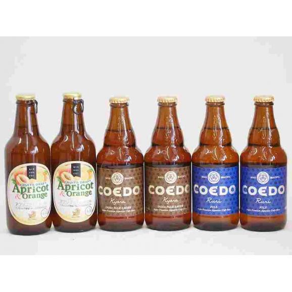 フルーツドラフト×コエドクラフトビール アプリコット&オレンジ 発泡酒 金しゃちビール(愛知県)330ml×6本01