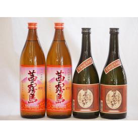 大分県最古の蔵元井上酒造 芋焼酎夢のひととき飲み比べ4本セット(茜霧島2本 夢のひととき2本)720ml×4本