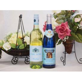 ドイツワイン2本セット(脱アルコール白ワイン カールユングリースリング リープフラウミルヒ 白ワイン